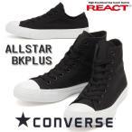 コンバース オールスター BKプラス メンズレディーススニーカー converse ALLSTAR bkplus HI OX ハイカット&ローカット ブラック