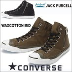 コンバース ジャックパーセル ワックスコットン ミッドカット メンズレディーススニーカー converse jackpurcell waxcotton mid ブラック&オリーブ