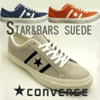 ショッピングconverse コンバース スター&バーズ スエード ネイビー&オレンジ&グレー converse STAR&BARS SUEDE メンズスニーカー 限定