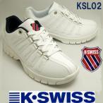 ケースイス メンズスニーカー KSL02 ホワイト/トリコ ホワイト k-swiss