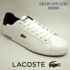 ラコステ メンズレザースニーカー GRADUATE LCR3 REI ホワイト/ダークブルー 白紺 lacoste mzi096 x96