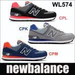 【送料無料】 ニューバランス レディーススニーカー WL574 ブラック/ピンク,グレー/パープル,ネイビー/オレンジ newbalance wl574cpl cpm cpk