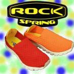 ROCK SPRING ORLAND RS117 ロック スプリング オーラ