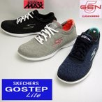 スケッチャーズ レディーススニーカー GO STEP Lite 14485 ブラック 黒 グレー ネイビー SKECHERS ゴーステップ ライト GOGA MAX 5-GEN TECHNOLOGY
