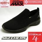 スケッチャーズ レディーススリッポンスニーカー GO WALK4 GIFTED 14918 BBK ブラック黒 SKECHERS ゴーウォーク GOGA MAX PILLARS 5-GEN TECHNOLOGY