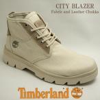 ティンバーランド メンズキャンバスレザーブーツ シティブレーザー ファブリックアンドレザーチャッカ ホワイト A1GGI Timberland cityblazer chukka