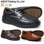 戶外鞋 - 旅日和 アシックス商事 ウォーキングシューズ メンズ TB7848 幅広4E ブラック D.ブラウン キャメル(24.5cm/25cm/25.5cm/26cm/26.5cm/27cm)