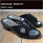 涼鞋 - 日本製 紳士サンダル かかと5.5cm 男 ウレタン ワンヒール  身長アップサンダル! マルタイ メンズ サンダル  紳士 かかとのある マルタイ No,130 黒