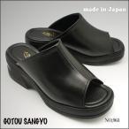 日本製 厚底ソール  サンダル No, 961  ブラック  軽量でもしっかりソールで履き心地もおすすめ! GOTOU SANGYO お仕事サンダル、オフィスサンダル