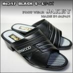 涼鞋 - 紳士 ワンヒール サンダル  かかと5.5cm 男 ウレタン ワンヒール  身長アップサンダル  ヒール 付き かかとの高い メンズサンダル JK No,157 Black 黒