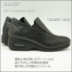 ENAGE エナージュ  PU 合皮 素材 レディース 厚底 カジュアル  厚底靴 レディース ウォーキング エアーインソール  No,K-510 Black