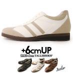 Shoes 9283 6cm