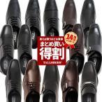 ビジネスシューズ メンズ 2足セット 紳士靴  メンズシューズ 福袋 シークレットシューズ
