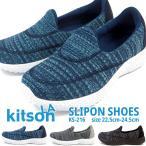 キットソン kitson スリッポン KS-216 レディース