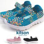 kitson キットソン スニーカー KSK-013 キッズ