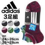 adidas アディダス ソックス メンズ 全2色 06768W