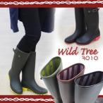 WILDTREE ワイルドツリー レインブーツ レディース 全3色 3010