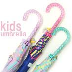 傘 ゆめかわユニコーン 560-010 キッズ画像