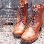ショッピングあしながおじさん あしながおじさん アシナガオジサン ブーツ 0701021 レディース