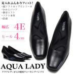 AQUA LADY アクアレディ パンプス レディース  A9050