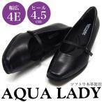 AQUA LADY アクアレディ パンプス レディース  A9051