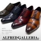 ショッピングシューズ ALFREDGALLERIA アルフレッドギャレリア ドレスシューズ メンズ 全4色 AG777