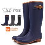 WILD TREE ワイルドツリー レインブーツ レディース 全3色 AK268