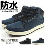 shoesbase_ak5017