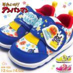 アンパンマン  運動靴 マジック 男の子 女の子 12-14.5cm 0.5cm有  2E ベビー APM B28 ライム 14.5 cm