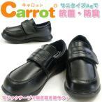 Carrot キャロット フォーマル キッズ ブラック CR C2092