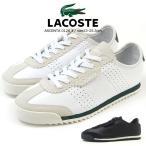 ラコステ LACOSTE スニーカー ASCENTA 0120 1 CF00100 レディース