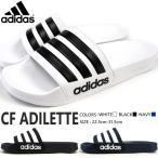シャワーサンダル メンズ レディース アディダス adidas CF ADILETTE アディレッテ AQ1701 AQ1702 AQ1703