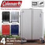 Coleman コールマン キャリーケース 14-55 PC/ABS Trolley Case メンズ レディース