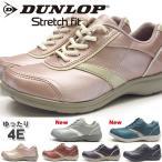 DANLOP ダンロップ スニーカー レディース 全4色 DF019