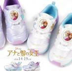 ディズニー Disney スニーカー アナと雪の女王 アナ雪 DN C1260 キッズ