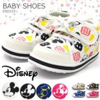 ショッピングシューズ ディズニー Disney ベビーシューズ キッズ 全4色 DS0153