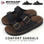 涼鞋 - DUNLOP ダンロップ サンダル メンズ 全2色 S57