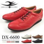 ドラゴンベアード DRAGON BEARD レザースニーカー DX-6600 メンズ