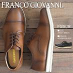 FRANCO GIOVANNI フランコジョバンニ カジュアルシューズ FG508 メンズ