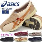 ショッピングasics asics アシックス ウォーキングシューズ FLC307 レディース