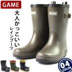ゲーム GAME 長靴 1111 キッズ