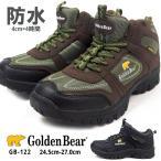 GOLDEN BEAR ゴールデンベアー スニーカー GB-122 メンズ