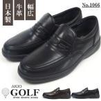 ショッピングシューズ コンフォートシューズ メンズ AKIO GOLF アキオゴルフ GF1066 Uチップ