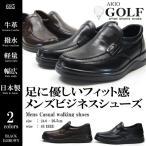 ショッピングシューズ AKIO GOLF アキオゴルフ カジュアルシューズ メンズ 全2色 695