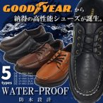 shoesbase_gy969