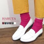 HARUTA ハルタ ローファー レディース 全5色 230