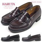 HARUTA ハルタ ローファー レディース 全2色 4505