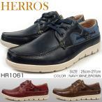 shoesbase_hr1061