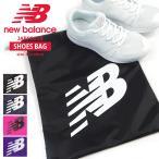 ニューバランス new balance シューズバック JABP0618 メンズ レディース