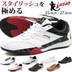 ショッピングドライビングシューズ ドライビングシューズ メンズ ラーキンス LARKINS L-6236